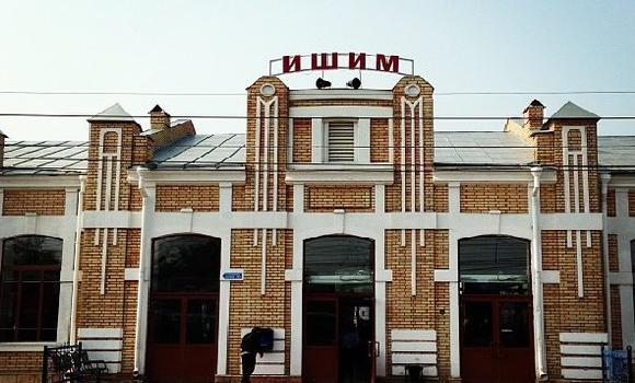 ЖД Вокзал ЖД вокзал Ишим